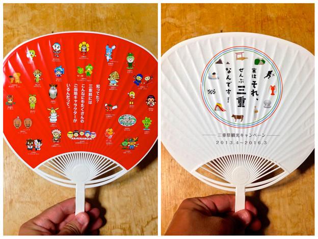 にっぽんど真ん中祭り 2014:会場で配られてた三重県観光キャンペーンの団扇が良い感じ♪ - 3