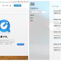 Photos: Opera beta 25の不具合:QuickTimeプラグインが無いので、QT動画が見られない!- 3