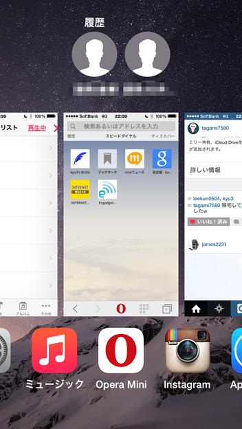 iOS 8:マルチタスクに連絡履歴 - 1