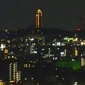写真: スカイワードあさひ No - 113:展望室からの夜景(東山スカイタワー)