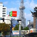 写真: 大津通から見た名古屋テレビ塔 - 2