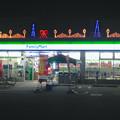 Photos: ファミリーマート桃花台店:まだ10月なのにクリスマス・イルミネーションって…