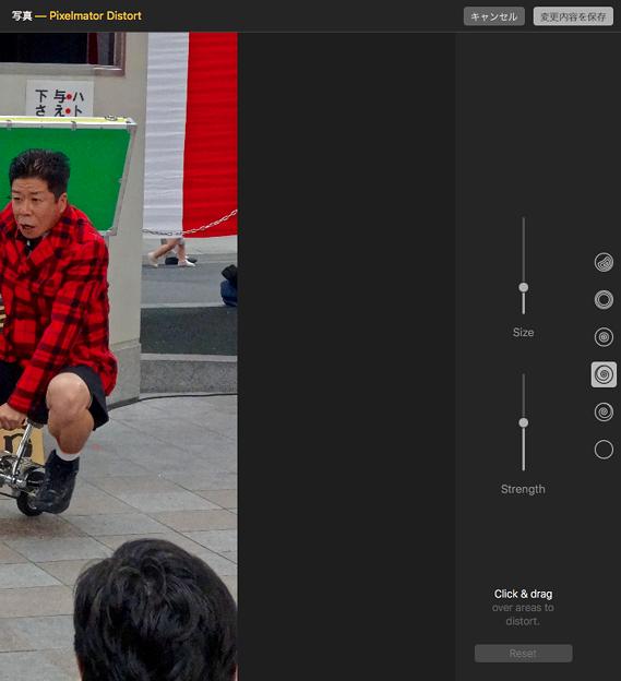 Mac OSX El Capitan:「写真」アプリの機能拡張 - 7(Pixelmator)