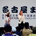 写真: 名古屋まつり 2015 久屋大通公園 No - 36:元・宝塚女優「遼河はるひ」さん