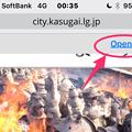 Photos: 英語版Opera Mini 11.0:PDFを開くと表示されるメニュー - 1