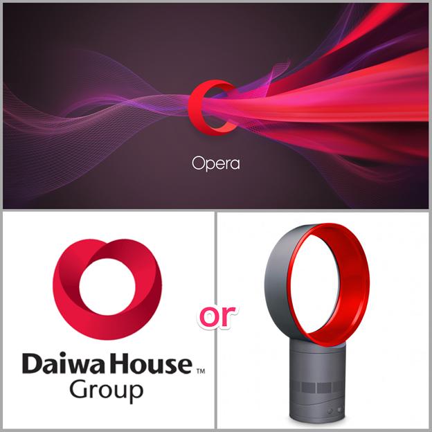 【ネタ】Operaの新しいロゴは、「ダイワハウス」のロゴや「ダイソン・エアマルチプライアー」に似てる♪ww