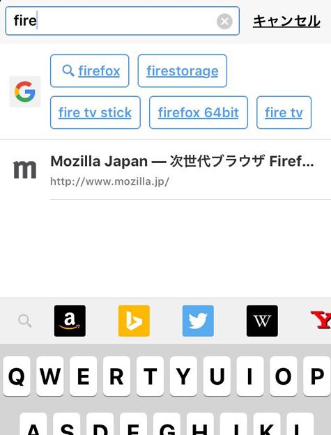 写真: Firefox for iOS 1.1 No - 5:アドレスバーで検索(サジェスト有り)