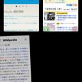 写真: Firefox for iOS 1.1 No - 7:タブを削除