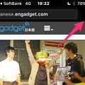 写真: Firefox for iOS 1.1 No - 9:プライベートブラウジング(タブボタンが紫色に)