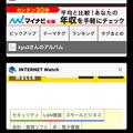 写真: Firefox for iOS 1.1 No - 22:タブ(コンパクトタブを無効)