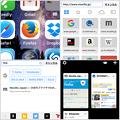 写真: Firefox for iOS 1.1 No - 40:まとめ