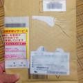 写真: Amazon:小物だったので、梱包が封筒