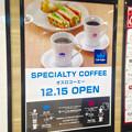 Photos: 栄地下街にサードウェーブ系コーヒー店「オスロコーヒー」がオープン - 2