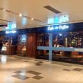 Photos: 栄地下街にサードウェーブ系コーヒー店「オスロコーヒー」がオープン - 3