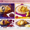 Photos: 銀のあん大須商店街店に新メニュー「黒胡麻団子」と「焼きいも」 - 2