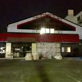 Photos: 春日井市(国道19号梅ヶ坪交差点付近)にも、『麺屋壱正』の姉妹店がオープン? - 3
