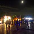 写真: ISOGAI花火劇場 2015 No - 5:臨港緑園に集まった沢山の人たち