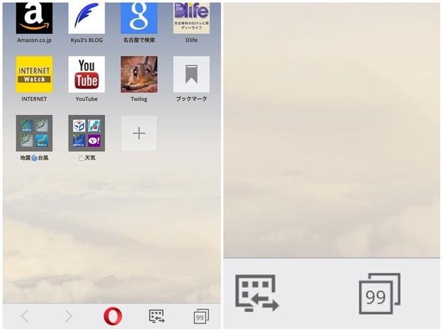 写真: Opera Mini 12.1.1:タブ99枚以上開くと忍者! - 3