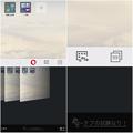 Photos: Opera Mini 12.1.1:タブ99枚以上開くと忍者! - 5