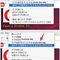 写真: Opera右クリックメニューの「タブミュート」と「固定タブ」の間に、線があったら… - 5