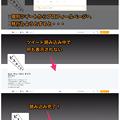写真: Twitter公式WEB:新しい「Instagram」風の個別ツイート表示からプロフィールページへ移行しようとすると… - 3