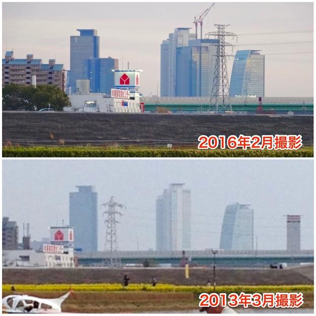 庄内緑地公園から見た名駅ビル群の比較(2016年2月と2013年3月)- 2