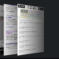 写真: Opera Mini 12.1.1:「最近閉じたタブ」・「すべてのタブを閉じる」メニュー - 1