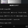 写真: Opera Mini 12.1.1:タブ追加ボタン長押しで、「最近閉じたタブ」表示 - 3