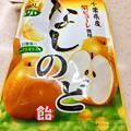 写真: ライオン菓子:梨(なし)の のど飴