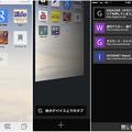 写真: Opera Mini 13.0.1:同期したMacで開いてるタブ - 2