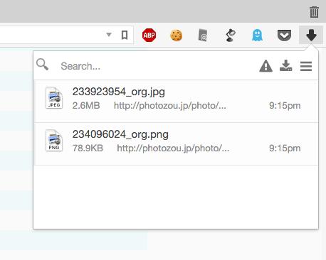 Photos: Opera風のダウンロード管理機能を実現するChrome拡張「Download Manager」- 1(ポップアップ)