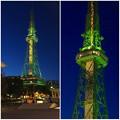 Photos: これまででもっとも緑?…な、名古屋テレビ塔のイルミネーション - 5