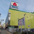 写真: ヤマダ電機テックランド春日井店、3月27日に閉店! - 10