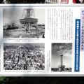 写真: 久屋大通公園:昔の名古屋テレビ塔や久屋大通公園の写真が掲載されてるプレート - 2