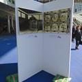 写真: オアシス21で名古屋城をPRするイベント「春なごや!城自慢フェスタ」 - 4(昔の名古屋城内の写真)