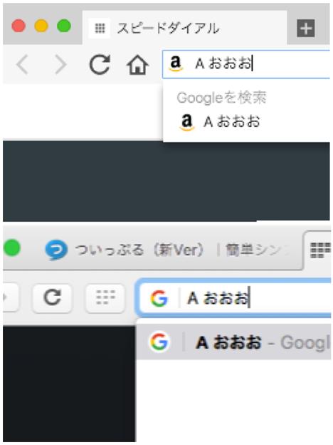 写真: Operaでは小文字でニックネーム指定した検索エンジンを大文字で検索不可 - 2