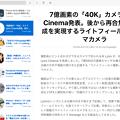 Photos: Mac用RSSリーダーアプリ「Leaf」- 2