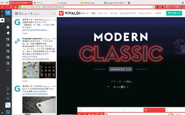 写真: Vivaldi 正式版 1.0(パネルあり)
