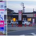写真: 丸亀製麺の向かいの八田川沿いに、中国料理屋「桃李蹊(とうりみち)」が5月にオープン - 5