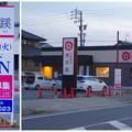 写真: 丸亀製麺の向かいの八田川沿いに、中国料理屋「桃李蹊(とうりみち)」が5月にオープン - 6