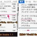 Photos: Vivaldi 1.1:過去に「メールパネル」の部分だったところが、空欄? -  2