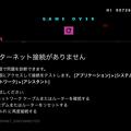 Vivaldiの隠し機能?:マスコット「トニー」のゲーム - 5(色反転)
