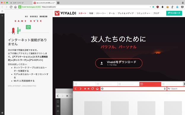 Vivaldiの隠し機能のトニーのゲーム、パネルでもプレイ可能! - 1