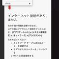 Photos: Vivaldiの隠し機能のトニーのゲーム、パネルでもプレイ可能! - 3:「デスクトップ版」に変更