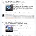 写真: Opera 37:TwitterでYouTubeやVimeo動画のポップアップが可能