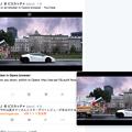写真: Opera 37:TwitterでYouTube動画のポップアップが可能 - 2(タイムライン)