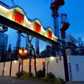 写真: 新しい建物を建設中の御園座(夜) - 4