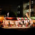 Photos: Night Stand