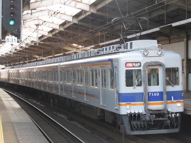 南海7149F