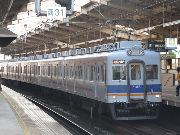 南海7133F